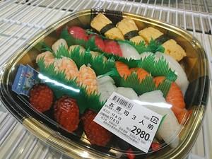 美味しいお寿司をご家族そろって!