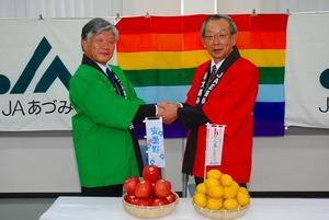 JA広島ゆたかとレモン貯蔵で業務提携