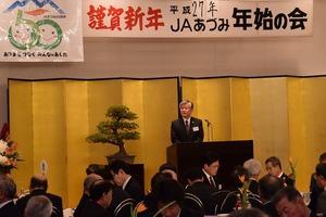 ▲年始の会であいさつする千國組合長