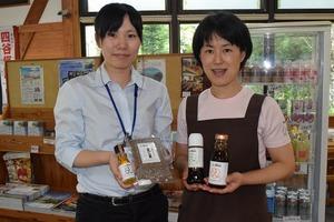一般財団法人奈川振興公社が特産「えごま」の新商品を発売