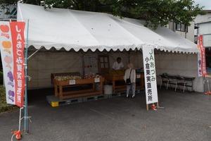 小倉果実直売所がオープンします!!