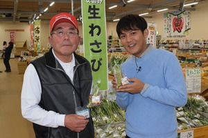 ▲生産者の浅野さん(左)と松山アナウンサー
