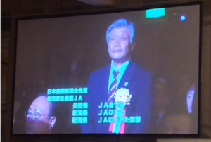 ▲表彰される千國茂代表理事組合長