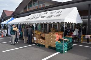 安曇野スイス村ハイジの里で「果物祭り」を開催します