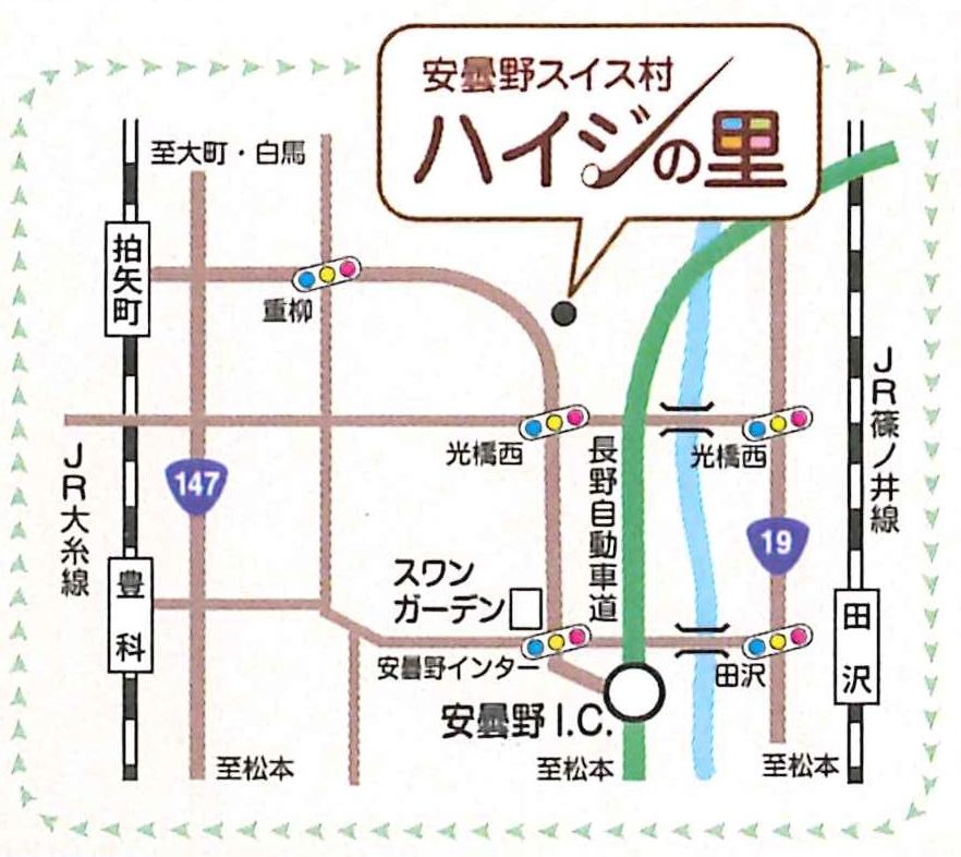 ハイジの里 地図.jpg