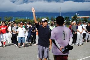 JA長野県青年部協議会第44回親睦球技大会