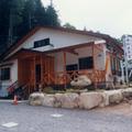 定食・ラーメン 須砂渡食堂