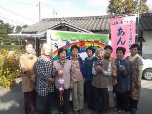 あんしん広場 長野会場(2011年12月)
