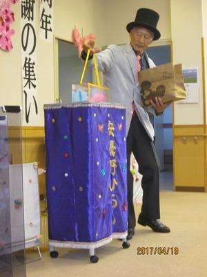 あんしんの里・南穂高のいちにち(29年5月)